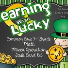 Common Core 3rd Grade- Lucky Math- Mixed Operations Word P
