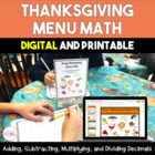 Common Core 5th and 6th Grade Thanksgiving Menu Math
