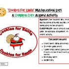 Common Core Aligned Cookies for Santa Multiplication Sort