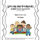 Common Core Aligned: Spelling and Vocabulary Mini Unit