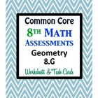Common Core Assessments Math - 8th - Eighth Grade - Geomet