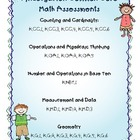 Common Core Assessments for Kindergarten