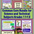 Common Core Bundle Grades 11-12 Science and Technical Subjects