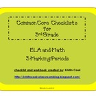 Common Core Checklists for 3rd Grade  3 Marking Periods!