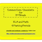 Common Core Checklists for 3rd Grade  4 Marking Periods!