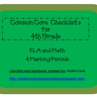 Common Core Checklists for 4th Grade  4 Marking Periods!