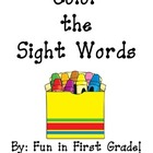 Common Core - Color the Sight Words