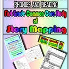 Common Core Comprehension Study - Story Mapping