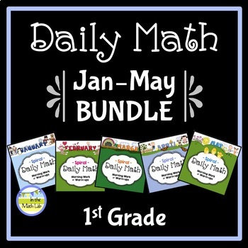 Common Core Daily Math for 1st Grade: Jan - May Bundle