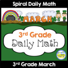 Common Core Daily Math for 3rd Grade - March Edition