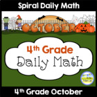 Common Core Daily Math for Fourth Grade - October Edition