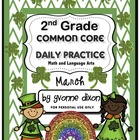 Common Core Daily Practice for Second Grade (March)