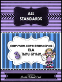 Common Core ELA Assessments Grade 3 (ALL STANDARDS PACK)