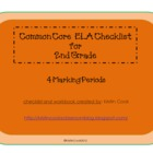 Common Core ELA Checklist for 2nd Grade  4 Marking Periods!