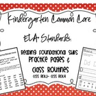Common Core ELA {Kindergarten}