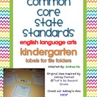 Common Core English Language Arts File Folder Labels (Kind