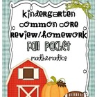 Common Core Fall Math Review/Homework Packet {Kindergarten}