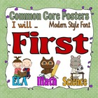 Common Core First Grade Posters, I will statements