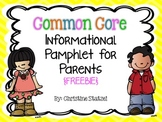 Common Core Informational Pamphlet for Parents {Freebie}