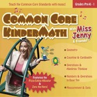 Common Core KinderMath Digital Download / 30 Songs, 57 P. 