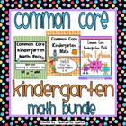 Common Core Kindergarten Math Bundle: Units 1-3