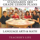 Common Core Lesson Plans Book - 3rd Grade