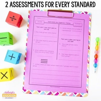 Common Core Math Assessments for Third Grade