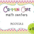 Common Core Math Centers: Comparison Word Problems {MCC4.OA.2}