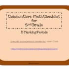 Common Core Math Checklist for 2nd Grade – 3 Marking Periods!