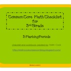 Common Core Math Checklist for 3rd Grade – 3 Marking Periods!