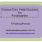 Common Core Math Checklist for Kindergarten – 3 Marking Periods!