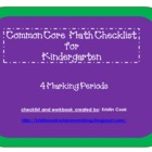 Common Core Math Checklist for Kindergarten – 4 Marking Periods!