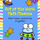 Common Core Math Facts Mastery-Out of This World Math Missions