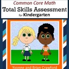 Common Core Math Skills Assessment (kindergarten)