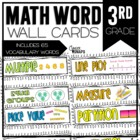 Common Core Math Vocabulary Cards for 3rd Grade