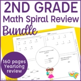 Common Core Math Warm Up- 2nd Grade- Full Set