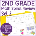 Common Core Math Warm Up- 2nd Grade- Set 2