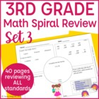 Common Core Math Warm Up- 3rd Grade- Set 3