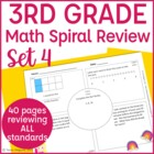 Common Core Math Warm Up- 3rd Grade- Set 4