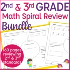 Common Core Math Warm Up/Morning Work- 2nd & 3rd Mixed Bundle
