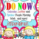 "Morning Work ""Do Now"" August and September for KINDERGARTEN"