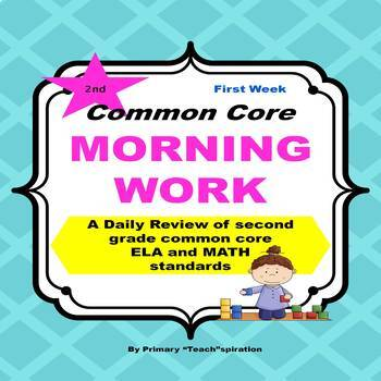 Common Core Morning Work - Second Grade ~ A Daily ELA & Ma