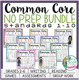 Common Core NO PREP Reading BUNDLE: Covers all Grades 2-6