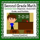 Common Core Organizer, Assessment Guide and Portfolio - Se