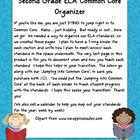 Common Core Organizer for Second Grade