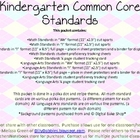 Common Core Pack Kindergarten