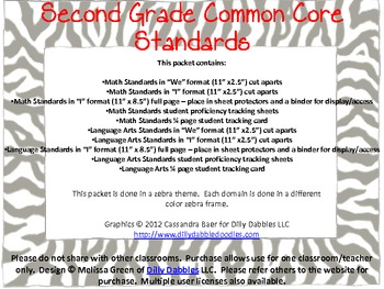 Common Core Pack Second Grade, Zebra Theme