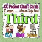 Common Core Pocket Chart Cards for Third Grade (I can . .)