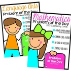 Common Core Questioning ELA & Math Jar- Kindergarten Bundle
