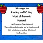 Common Core Reading and Writing Word of the Week Posters!